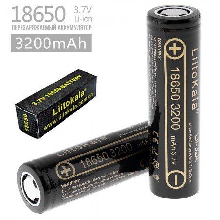 Аккумулятор 18650 аккумуляторная батарейка 3200mAh 3.7V LiitoKala Lii-32A